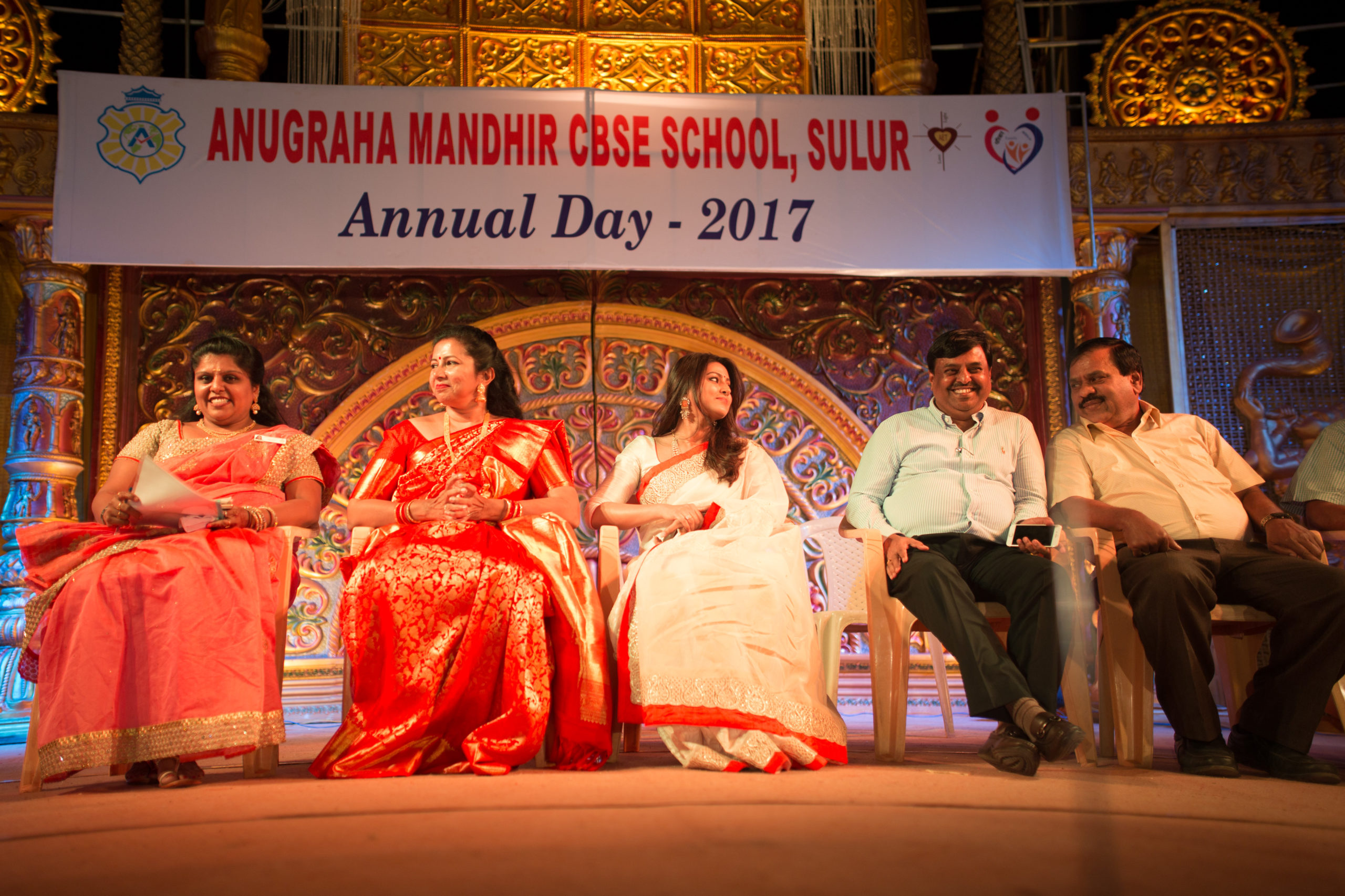 Annual Day – 2017