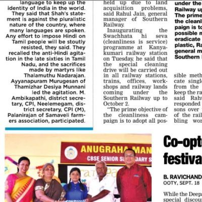 Deccan chronicle